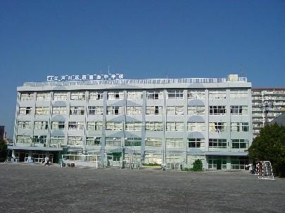 江戸川区立西葛西中学校